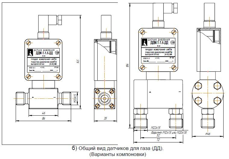 ДДМ-1 датчик давления